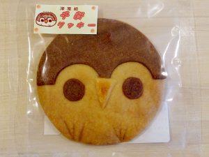 モマクッキー