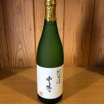 清酒 豊盛(純米酒)